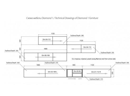 Гостиная Diamond 1 (3400х570)