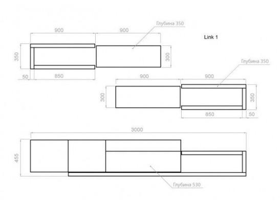 Гостиная LINK 1 (3000x1600x530)