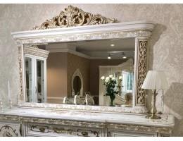 Зеркало Алсу белый глянец