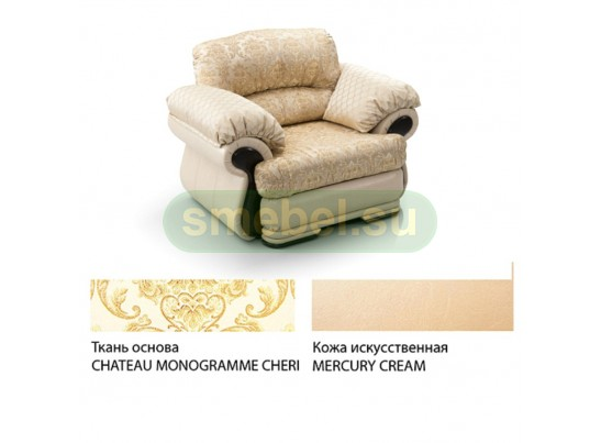 Кресло с выдвижным ящиком AMANDA (93374)